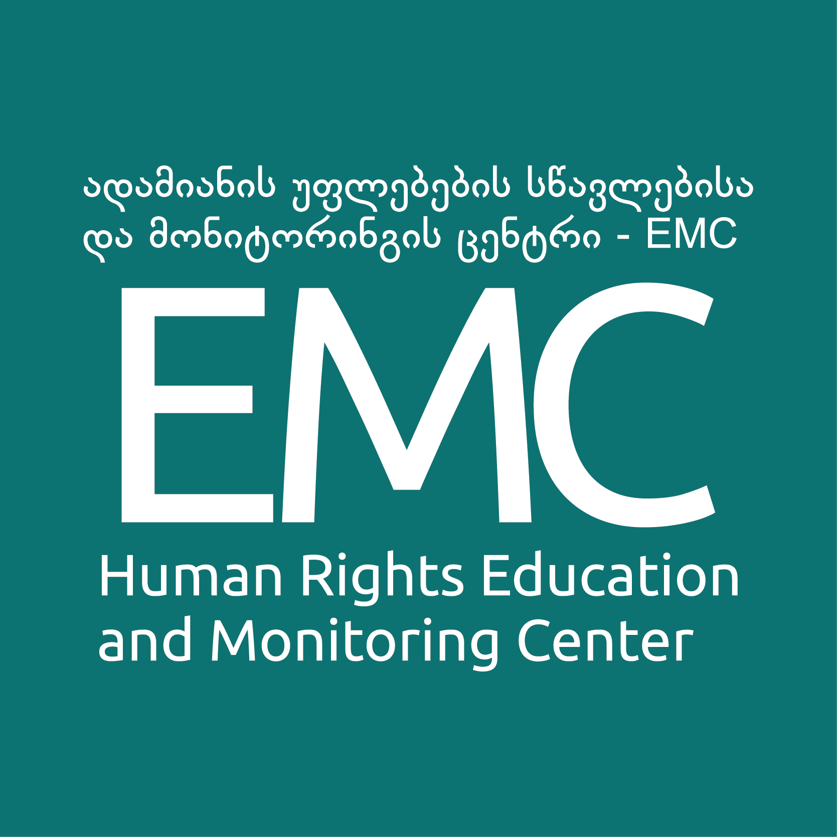 Human Rights Education and Monitoring Center (EMC)