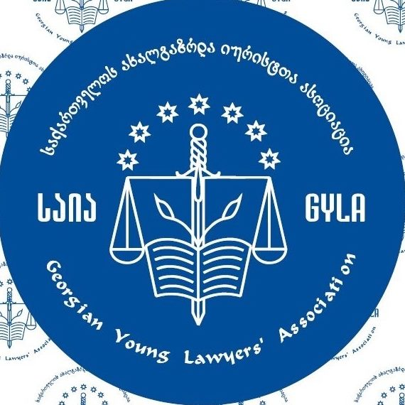 Georgian Young Lawyers' Association (GYLA)
