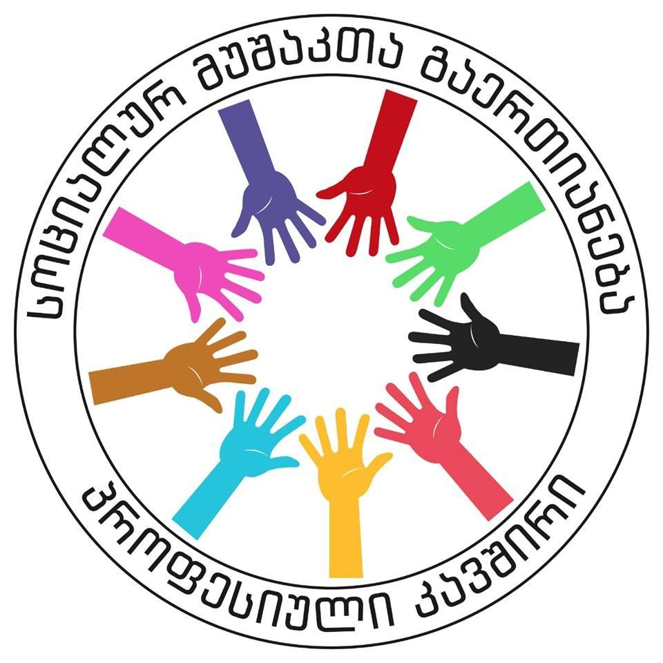 Social Workers' Union