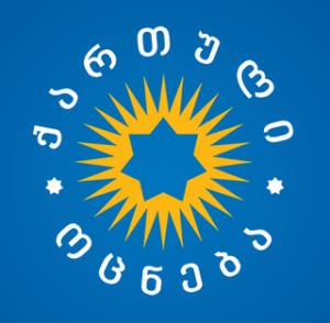 ქართული ოცნება (არ უპასუხა)