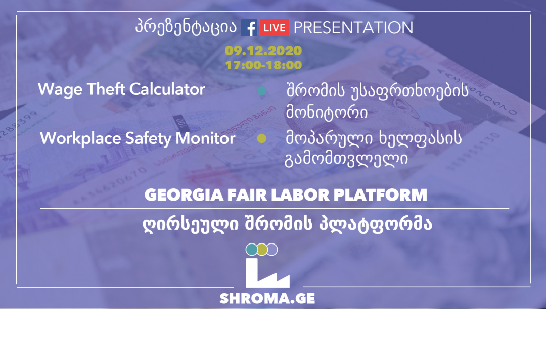 Online launch event: Workplace Safety Monitor and Wage Theft Calculator
