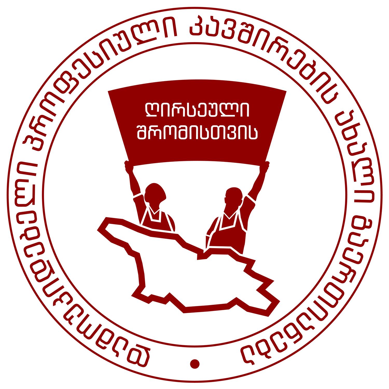 New Confederation - NCIU