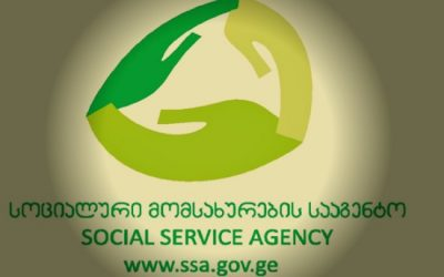 Social Service Agency employees on the verge of striking due to difficult labor conditions